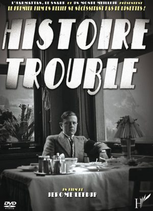 htrouble